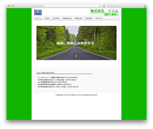 MH Corporate basic WordPress template free download - 156.co.jp