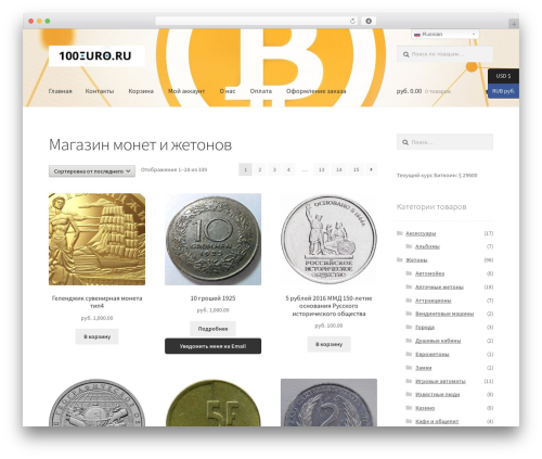 Free WordPress Bitcoin Price Ticker plugin - 100euro.ru