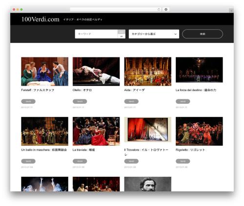 Template WordPress GENSEN - 100verdi.com