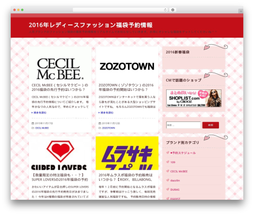 Best WordPress theme Refine Selection: Cute - xn--bck1b9a5dre4c4143e2bza.biz