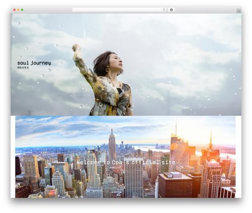 Emanon Pro WordPress theme - zen-ryoku.net