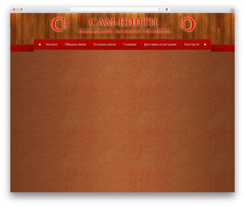 WP theme Bordeaux Premium Theme - zavedenie.sam-kinti.com