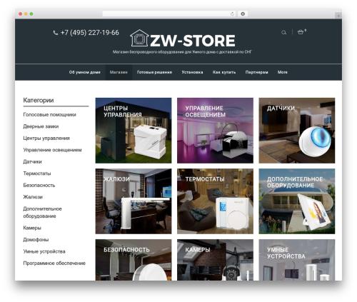 harveststore WordPress ecommerce template - zw-store.ru