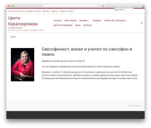 Theme WordPress Customizr - zwetasax.com