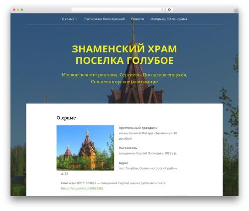 Padhang WordPress theme - znam-gol.ru