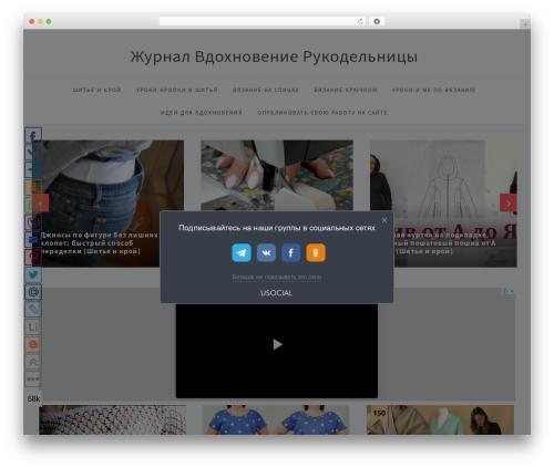 Theme WordPress Simpatika - zhurnal.rykodelniza.ru
