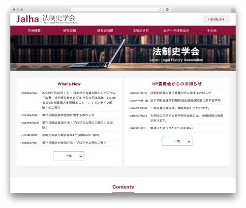 Best WordPress theme Plain - jalha.org