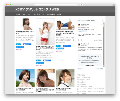 Portal theme WordPress - xcity.co.jp