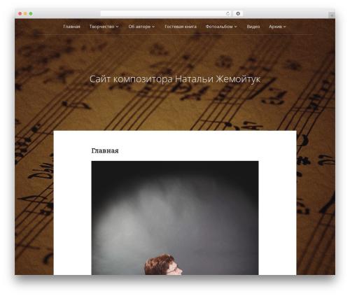 Padhang WordPress website template - zhemoytuk.ru