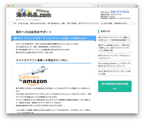 Simplicity1.4.0 WordPress theme - xn--79qp1e98ehy0a.com