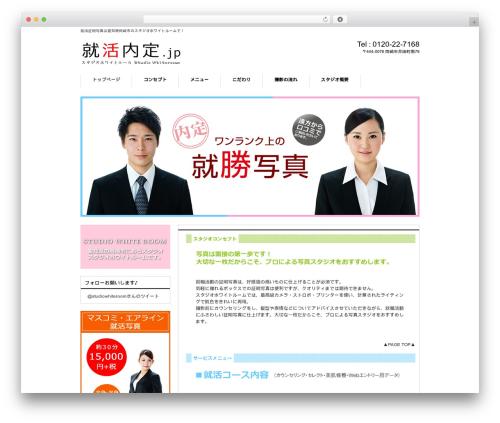 WordPress template responsive_053 - xn--v6qr9v5ma067c.jp