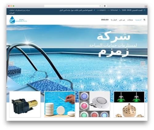 WordPress theme SwimmingPool - zmzmsp.com