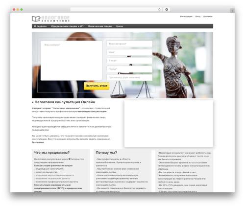 Best WordPress template Responsive - taxopinion.ru