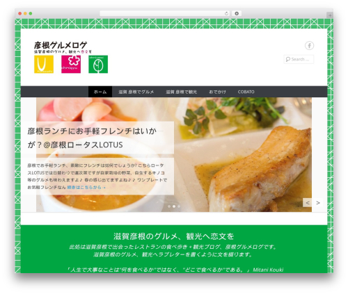 Best WordPress template Catch Everest Pro - xn--qcka0mobl2942e25m.jp