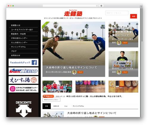 WordPress theme JointsWP - Sass - 55run.jp