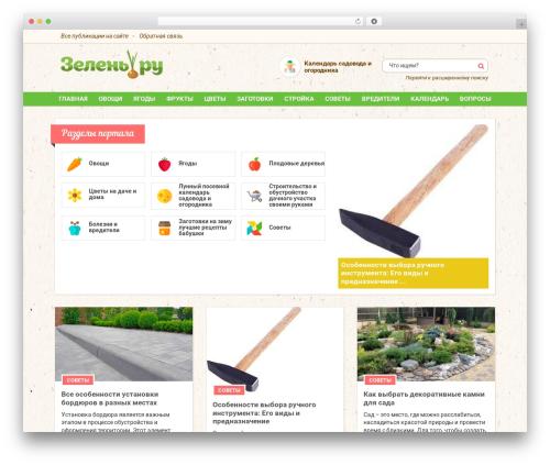Free WordPress DW Question & Answer plugin - zelenj.ru