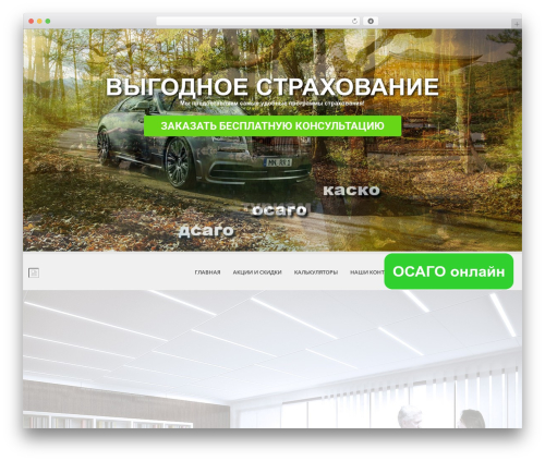 SKT White WordPress theme - xn--96-6kc3bbyt.xn--p1ai