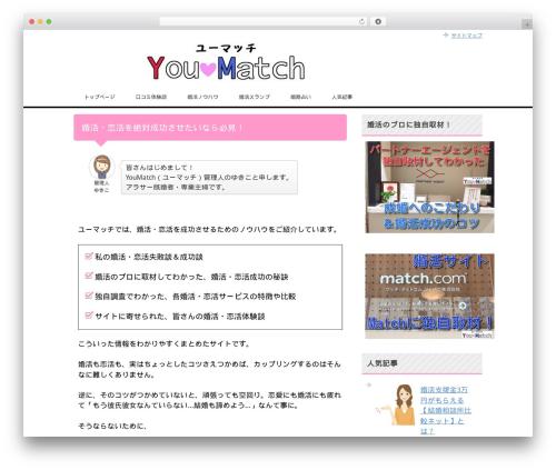 Free WordPress WP Associate Post R2 plugin - xn--n8jvay6a7985bhroiu2b.jp