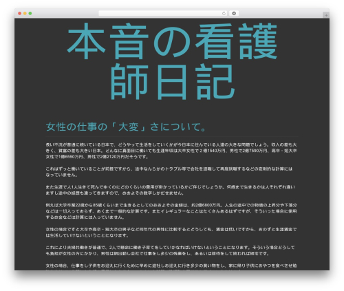Trvl theme WordPress - xn--u9jz52gypg18fhrdevxezrphr8twe0h.com