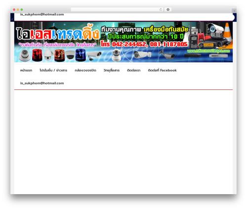 WordPress template Fastor - xn--12cmae4da1c9cdmx4eh0hwcvp.com