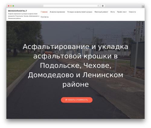 WP theme neve - mosdorasfalt.ru