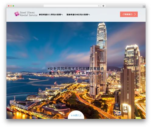 AGENT WordPress template - xn--m-1fu6fc9a1692c.com