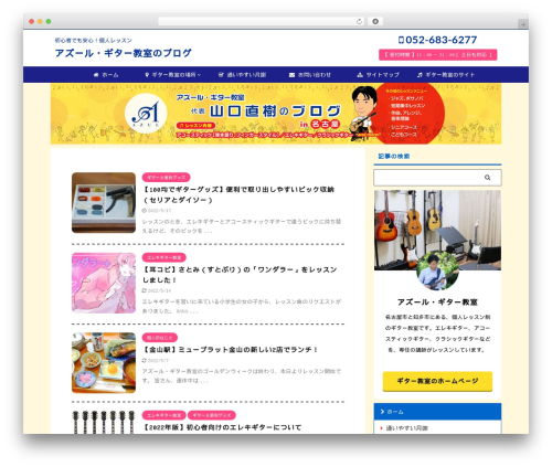 WING-AFFINGER5 top WordPress theme - xn--ock8a3lv13n8ek.net
