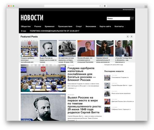 WP theme Magazinum - 09-n.ru