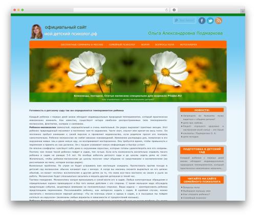 D5 Socialia best WordPress template - xn-----ilccfsbceipc0ajbm3afm2e.xn--p1ai
