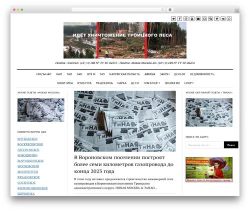 Mission News free website theme - xn--b1aghakbdjjjcc1b6a.xn--p1ai