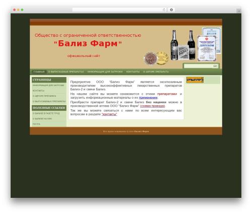 natural-health WordPress theme - xn--80aabzerk5a8a.xn--p1ai