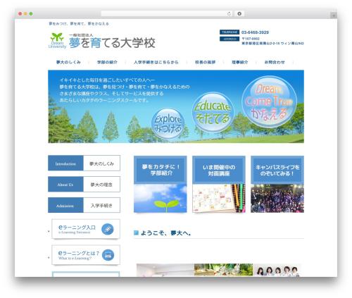 responsive_034 WordPress page template - xn--m9jxdta9462b2a465a2v4am38b.jp