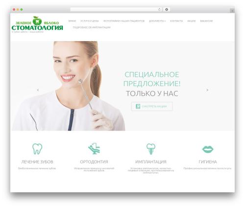 cherry premium WordPress theme - zelenoeyabloko74.ru