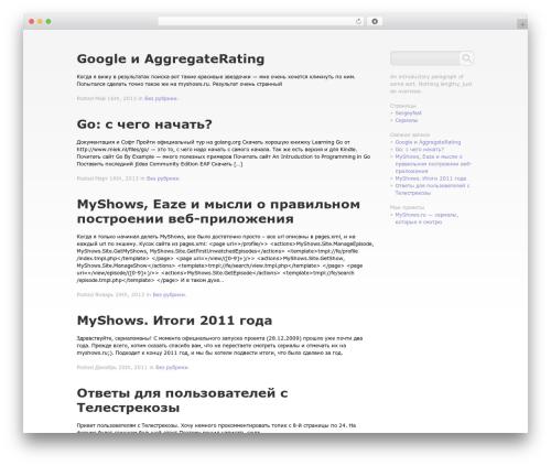Headless WordPress theme design - xn--80a8adf.su
