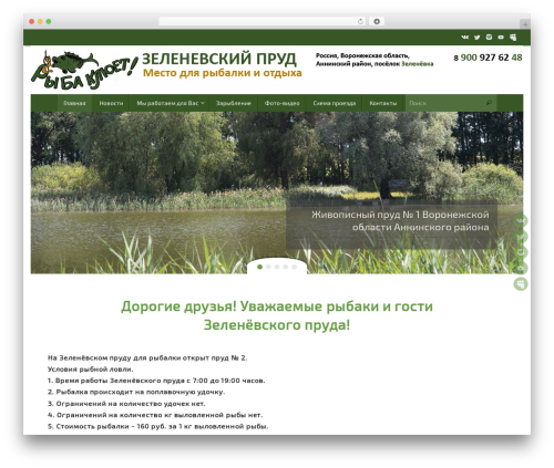 Tempera template WordPress - zelenovka-prud.ru