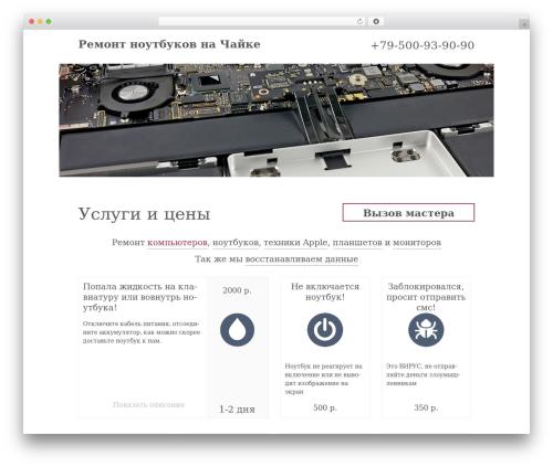 remont best WordPress template - xn--90aiojbeceprhdc.xn--p1ai