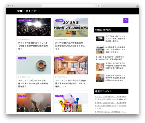 SANGO WordPress page template - otonohibiki.com