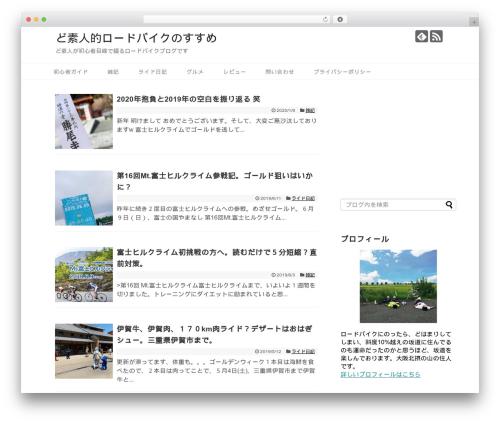 Simplicity2 WordPress page template - rideand.com
