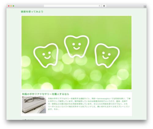 MxS WordPress theme - vmfarkusesari.com