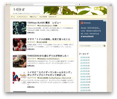 Simplicity2.0.2 WordPress website template - udariva.com