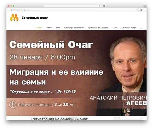 i-spirit WordPress website template - semochag.com