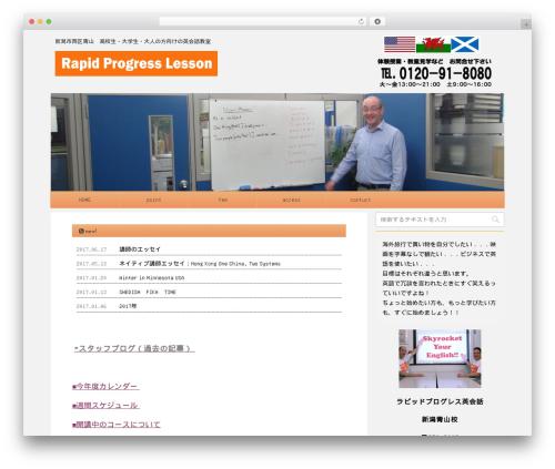 micata2 WordPress theme - rp-english.com