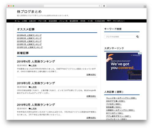 Simplicity2 top WordPress theme - kabublogmatome.com