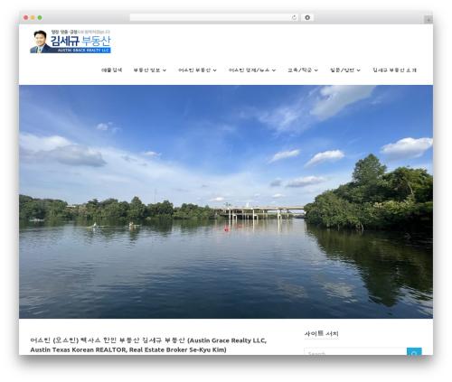 WordPress slider plugin - kimsekyu.com