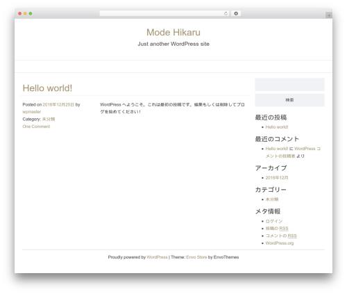 Envo Store best WordPress theme - mode-hikaru.com