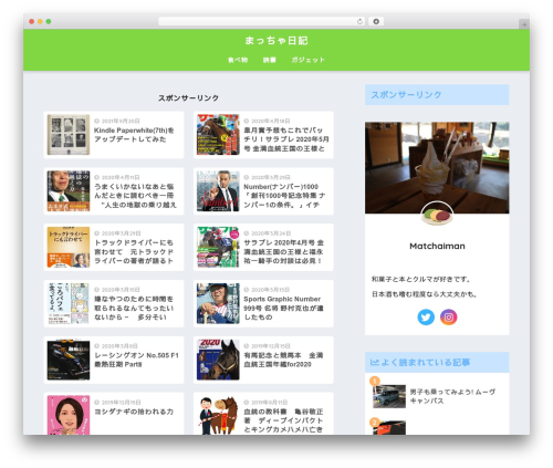 Template WordPress SANGO - matchaiman.com