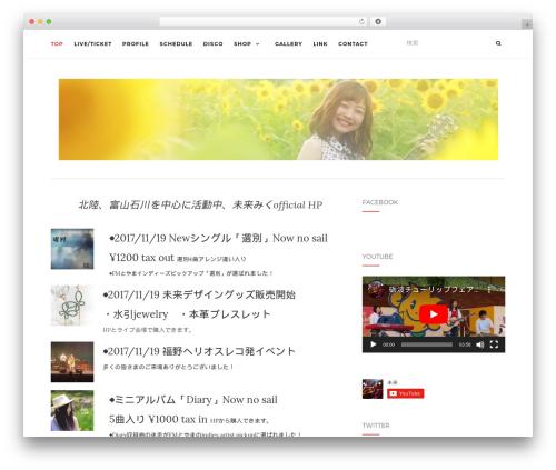 WordPress theme Activello - miku39guitar.com