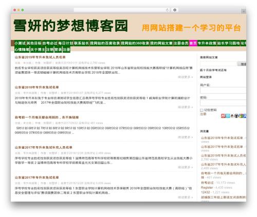 Free WordPress WP-FlashTime Widget plugin - ksxfgc.com