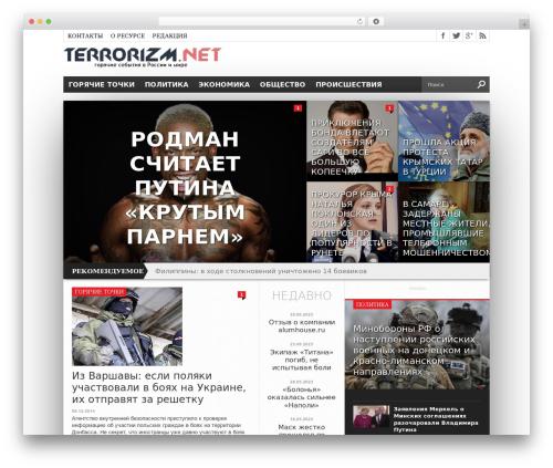 Hot Topix WordPress website template - terrorizm.net