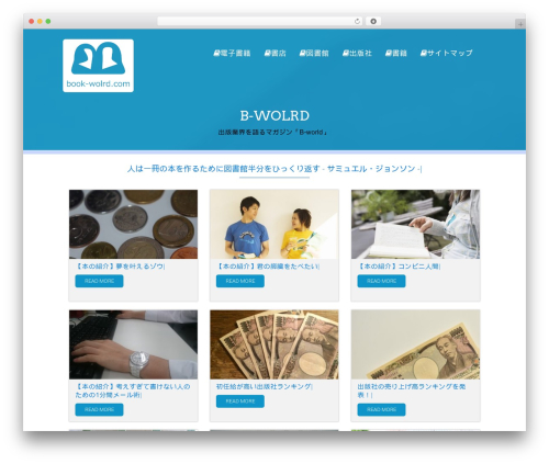 Acajou best free WordPress theme - book-wolrd.com